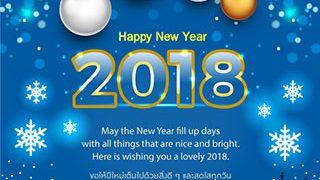คำอวยพรภาษาอังกฤษ วันขึ้นปีใหม่