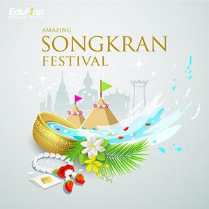 เทศกาลวันสงกรานต์ Songkran Festival
