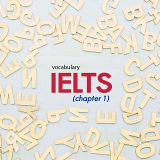 คำศัพท์ใช้สอบ IELTS ที่ควรรู้ ตอนที่ 1