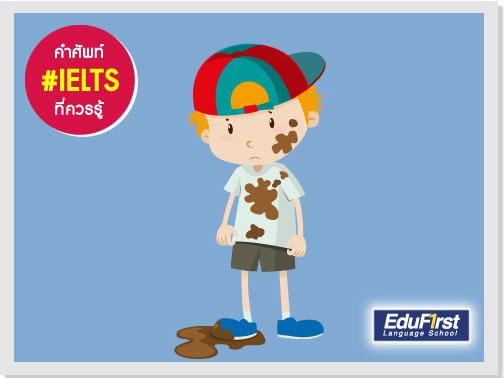 คำศัพท์ IELTS  vocabulary  ADVERSITY แปลว่า ความทุกข์ร้อน - เรียนภาษาอังกฤษ IELTS สถาบันภาษาอังกฤษ EduFirst