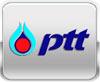 บริษัท ปตท.จำกัด (มหาชน) PTT ส่งพนักงาน เรียนภาษาอังกฤษ กับเรา