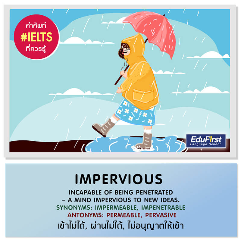 คำศัพท์ IELTS vocabulary impeccable (อิมเพอ' เวียส) แปลว่า เข้าไม่ได้, ผ่านไม่ได้, ไม่อนุญาตให้เข้า - เรียน IELTS Online โรงเรียนสอนภาษาอังกฤษ EduFirst