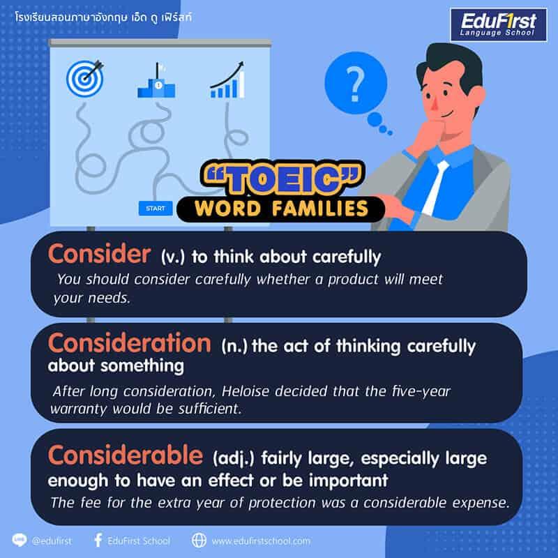 คำ ศัพท์ toeic vocab Consider,  Consideration, Considerable -  ติว โท อิ ค เร่ง ด่วน เรียน toeic online รับรองผล