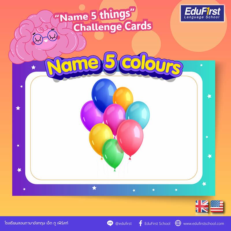 Name 5 colours ? ให้เด็กๆ บอกชื่อสีมา 5 คำ -  สอนภาษาอังกฤษเด็ก โรงเรียนสอนภาษาอังกฤษ EduFirst