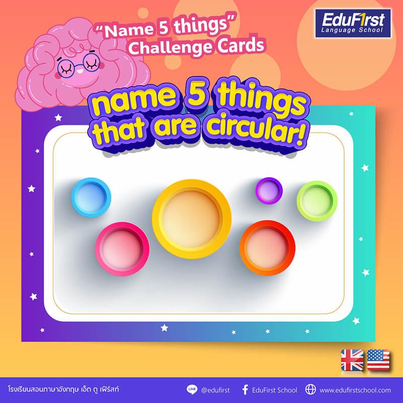 """""""Name 5 things that are circular!"""" บอกสิ่งของ 5 สิ่ง ที่มีรูปทรงวงกลม เกมฝึกคําศัพท์ภาษาอังกฤษ"""