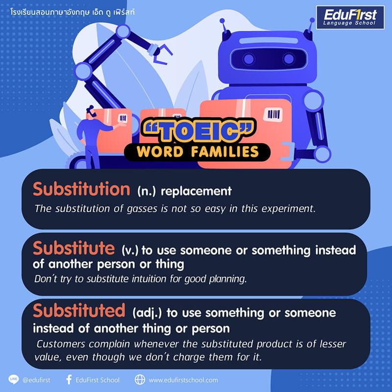 คำศัพท์ TOEIC WORD FAMILIES Substitution, Substitute, Substituted แปลว่า การแทนที่, ซึ่งเป็นตัวแทน, การเปลี่ยนตัว,การสับเปลี่ยน - คอร์ส TOEIC  ออนไลน์ เรียนสด รับรองผล โรงเรียนภาษาอังกฤษ EduFirst